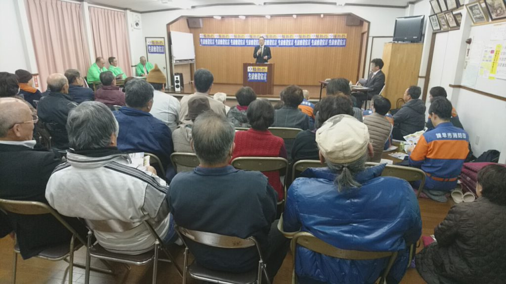 宮本市長の市政報告会